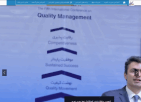 qmconf.com