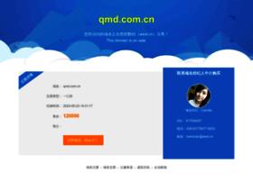 qmd.com.cn