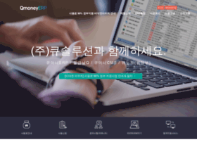 qmoney.co.kr