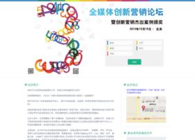 qmt.businessvalue.com.cn