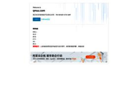 qmuu.com