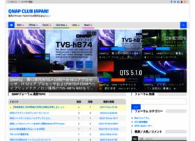 qnapclub.jp