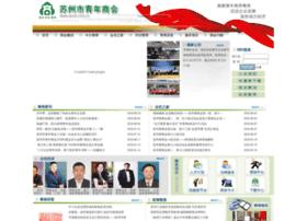 qnsh.com.cn