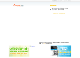 qocedu.com