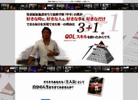 qol-skill.com