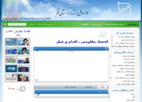 qom.isiri.org