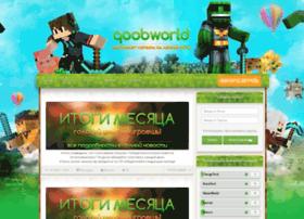 qoobworld.ru