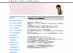 qos-team.com