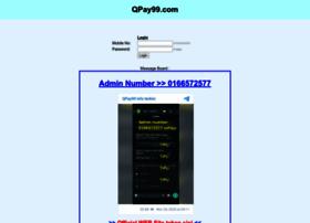 qpay99.com