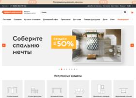 qpstol.ru