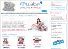 qpteddy.ru