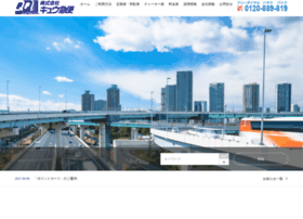 qq-bin.co.jp