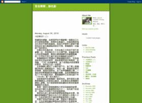qqbook.blogspot.com