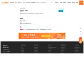 qqbox.com