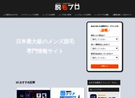 qqct.jp