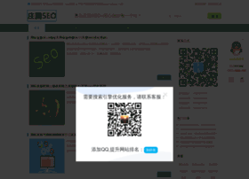 qqeee.net