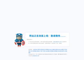 qqfkzs.com