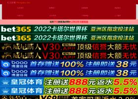 qqgang.com