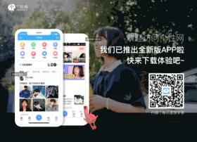 qqgexing.com