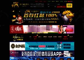 qqhebio.com