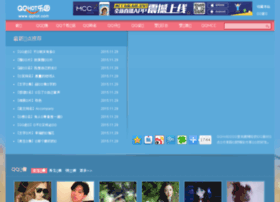 qqhot.com