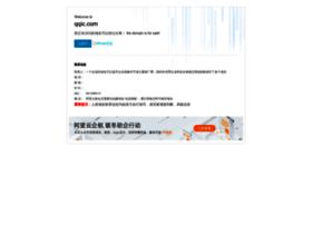 qqic.com