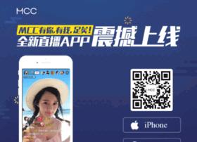 qqmcc.com