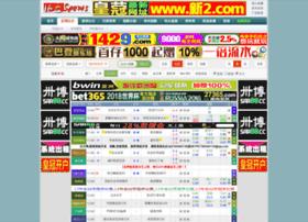 qqnba.com