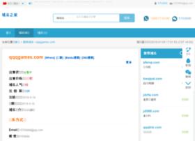 qqqgames.com