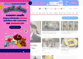 qqshow.sanook.com