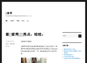 qqso.com