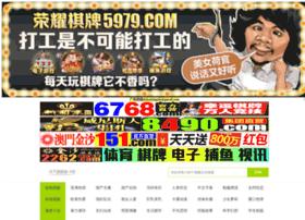 qqtouxiag.com