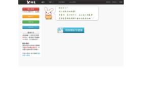qqtuitu.sinaapp.com