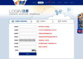 qqtwins.com