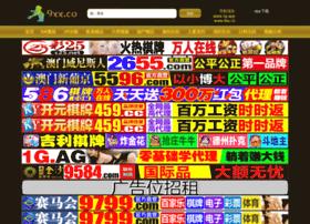 qqxiaoshuo.com