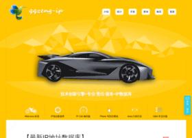 qqzeng.com