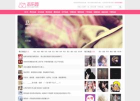 qqzhi.com