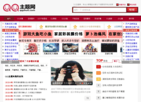 qqzhuti.com
