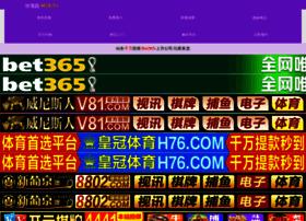 qr-123.com