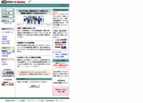 qr-biz.quel.jp