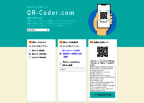 qr-coder.com