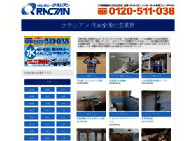 qracian.info