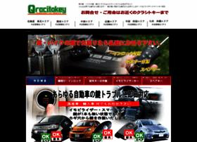qracitokey.com