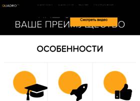 qrealtor.ru