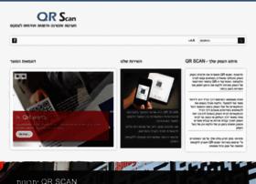 qrscan.co.il