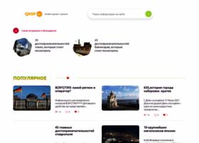 qrsp.ru