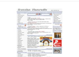 qrx.narod.ru