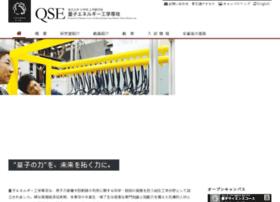 qse.tohoku.ac.jp