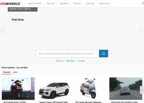 qsee.zigwheels.com
