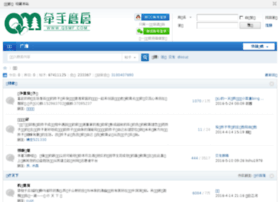 qsmf.com